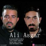 دانلود موزیک  به نام علی اصغر