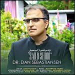 دانلود موزیک دکتر دن سباستین سن به نام سرد شدی