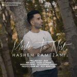 دانلود موزیک هاشم رمضانی به نام مثل تو نیست