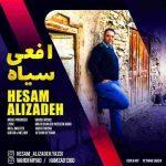 دانلود موزیک حسام علیزاده به نام افعی سیاه