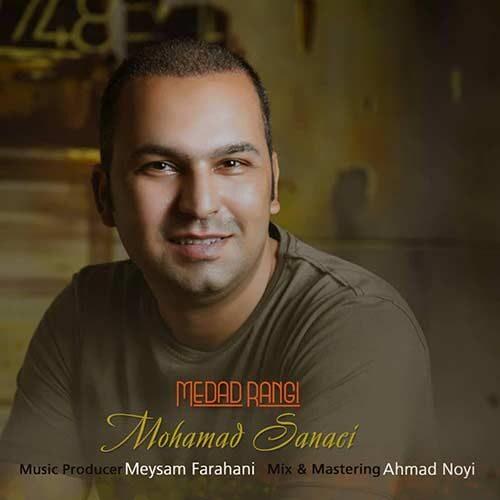 دانلود موزیک جدید محمد سنایی مداد رنگی