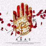 دانلود موزیک محسن چاوشی به نام عباس