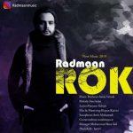 دانلود موزیک رادمان به نام رک