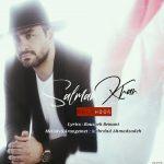 دانلود موزیک سلمان خان به نام دل خون