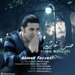 دانلود موزیک احمد فیاضی به نام حس عاشقی