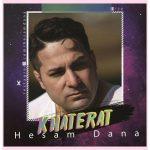 دانلود موزیک حسام دانا به نام خاطرات