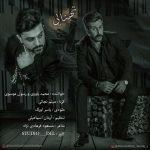 دانلود موزیک رسول موسوی و محمد یاوری به نام تهنایی