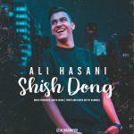 دانلود موزیک علی حسنی به نام شش دونگ