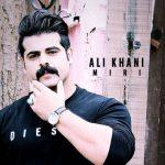 دانلود موزیک علی خانی به نام میری