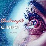 دانلود موزیک علی رحمتی به نام چشمای تو
