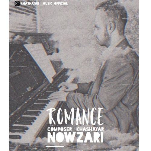 دانلود موزیک جدید  داستان عاشقانه