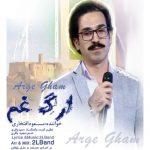 دانلود موزیک مسعود افتخاری به نام ارگ غم