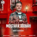 دانلود موزیک مصطفی اکبری به نام وای از چشمات