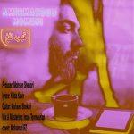 دانلود موزیک امیر مسعود مومنی به نام قهوه تلخ