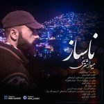 دانلود موزیک هیوا شریفی به نام ناساز