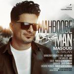 دانلود موزیک مسعود آلبالان به نام محبوب من