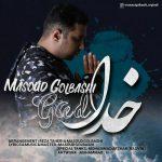 دانلود موزیک مسعود گل باشی به نام خدا