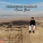 دانلود موزیک محمد مهدوی به نام احساس بد