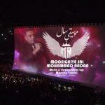 دانلود موزیک محمد رادان به نام موسیقی سال