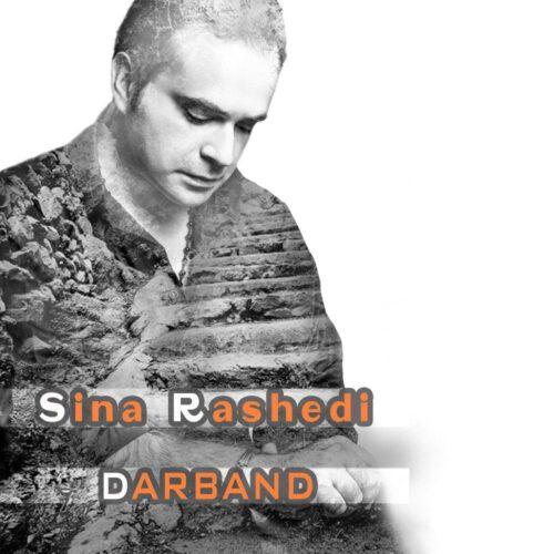 دانلود موزیک جدید سینا راشدی دربند
