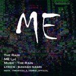 دانلود موزیک The Rain به نام Me