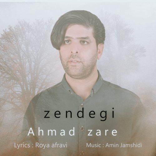 دانلود موزیک جدید احمد زارع زندگی