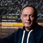 دانلود موزیک علی حامدی به نام منه ساده