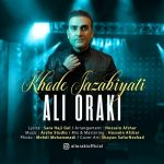 دانلود موزیک علی اورکی به نام خود جذابیتی