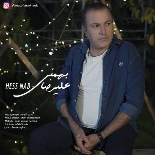 دانلود موزیک جدید علیرضا بهمنی حس ناب