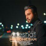 دانلود موزیک حمید حسام به نام چشات