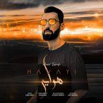 دانلود موزیک حمید شریفی به نام هوایی