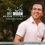 دانلود موزیک حسام اجتماعی به نام ماه من