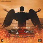 دانلود موزیک حسین رودزیلو به نام اصلا من به جهنم