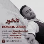 دانلود موزیک حسین عابدی به نام دلخور