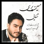 دانلود موزیک حسین پرسی به نام تنهایی