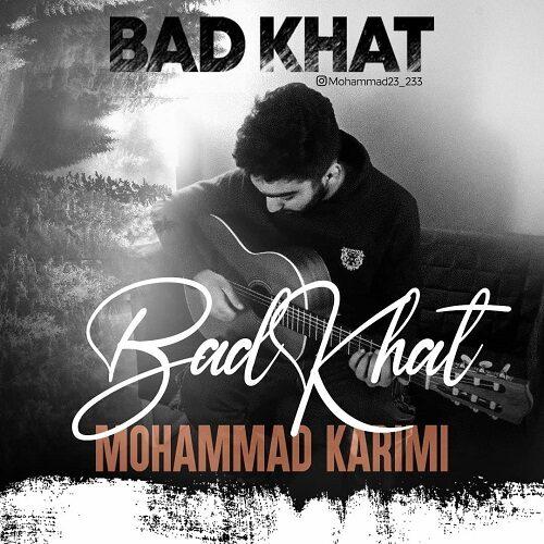 دانلود موزیک جدید محمد کریمی بد خط