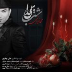 دانلود موزیک محمد خیراتی به نام شب یلدا