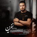 دانلود موزیک محمد رضایی به نام نفرین