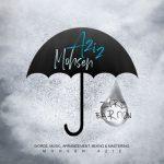 دانلود موزیک محسن عزیز به نام زیر بارون