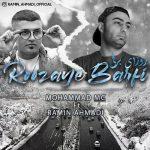 دانلود موزیک رامین احمدی و محمد ام سی به نام روزای برفی