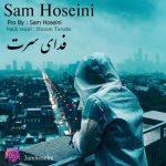 دانلود موزیک سام حسینی به نام فدای سرت