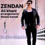 دانلود موزیک علی خانی به نام زندان