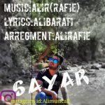 دانلود موزیک علی رفیعی به نام سیار
