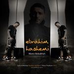دانلود موزیک ابراهیم هاشمی به نام منو ببخش