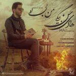 دانلود موزیک هادی حسن بیگی به نام من بی او