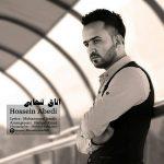 دانلود موزیک حسین عابدی به نام اتاق تنهایی