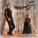 دانلود موزیک مهران نامی به نام انتخاب