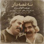 دانلود موزیک پرویز خوش رزم به نام ننه غصه دار