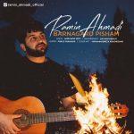 دانلود موزیک رامین احمدی به نام برنگرد پیشم