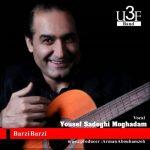 دانلود موزیک یوسف صادقی مقدم به نام برزی برزی